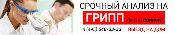 Как сделать медицинскую книжку в Орехово-Зуево недорого